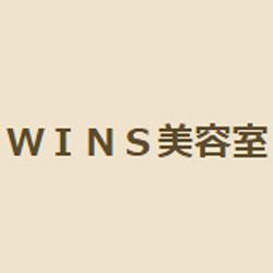 WINS美容室