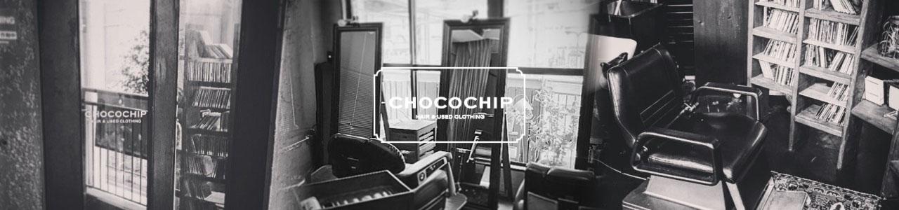 chocochip