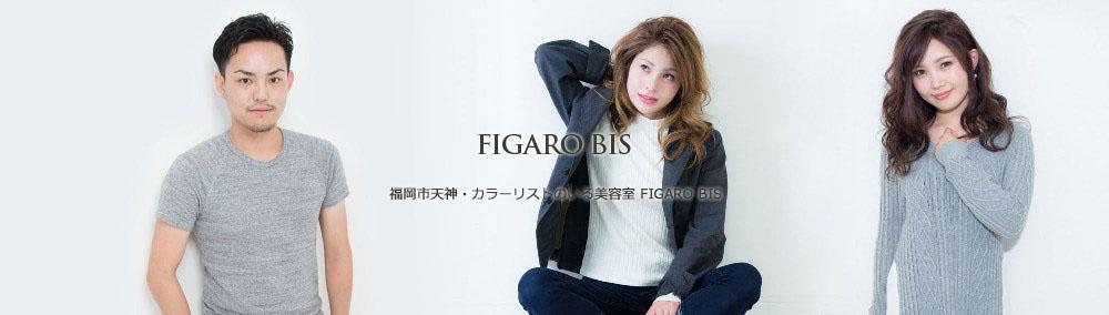 Figaro Bis